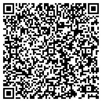 QR-код с контактной информацией организации БЫСТРАЯ КОПИЯ