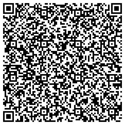 QR-код с контактной информацией организации СТРОЙДОМ СПЕЦИАЛИЗИРОВАННЫЙ МАГАЗИН СТРОИТЕЛЬНЫХ МАТЕРИАЛОВ И ХОЗТОВАРОВ