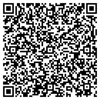 QR-код с контактной информацией организации ТЕЙКОВСКОЕ