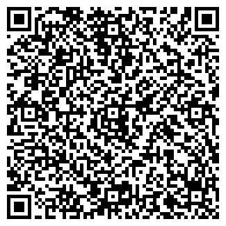 QR-код с контактной информацией организации ТИМСКОЕ РАЙПО