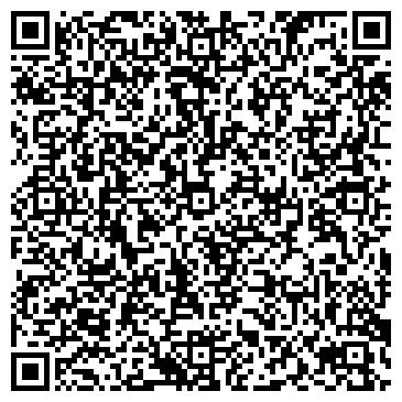 QR-код с контактной информацией организации ТИМСКОЕ ДОРОЖНОЕ РЕМОНТНО-СТРОИТЕЛЬНОЕ ПРЕДПРИЯТИЕ
