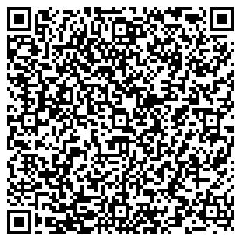 QR-код с контактной информацией организации СТРОЙМАРКЕТ МАГАЗИН