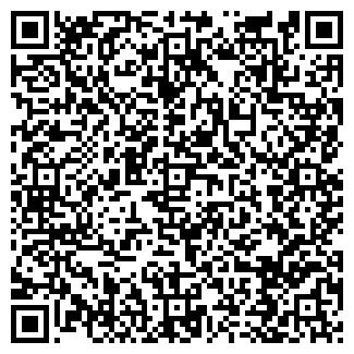 QR-код с контактной информацией организации ТВОРЕЦ, ТОО