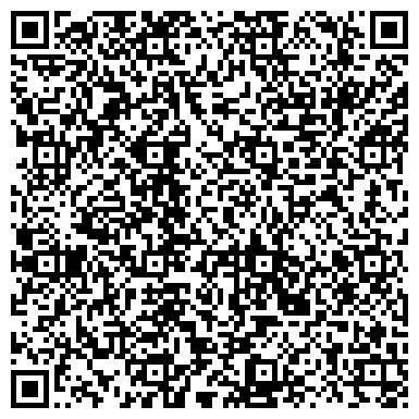 QR-код с контактной информацией организации СТРОЙМИР ТОРГОВЫЙ ДОМ СЕТЬ МАГАЗИНОВ СТРОИТЕЛЬНЫХ МАТЕРИАЛОВ