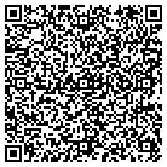 QR-код с контактной информацией организации УЧРЕЖДЕНИЕ ОН-55/4