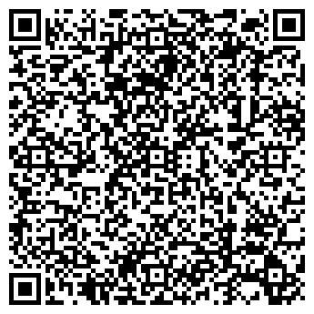 QR-код с контактной информацией организации ФАРМАЦИЯ ОБЪЕДИНЕНИЕ