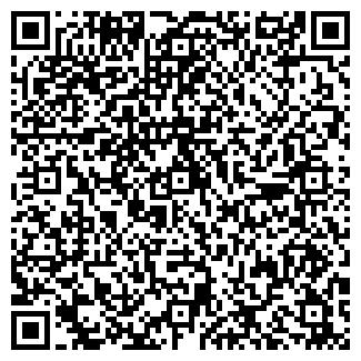 QR-код с контактной информацией организации ТОО ЛАДЬИНО