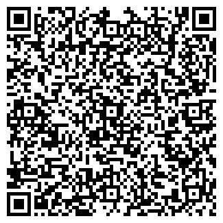 QR-код с контактной информацией организации ВИТЯЗЬ ЗАВОД