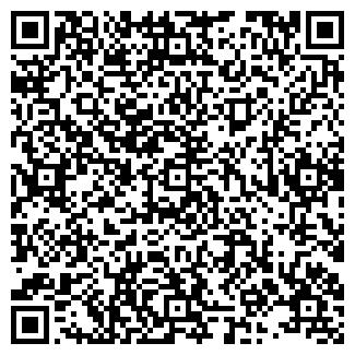 QR-код с контактной информацией организации КОЛХОЗ ИМ. ВОЛОДАРСКОГО