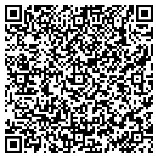 QR-код с контактной информацией организации ТВЕРЦА, ЗАО