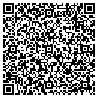 QR-код с контактной информацией организации ТОО СЕЛИХОВО