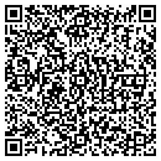 QR-код с контактной информацией организации ТОО ШОСТКА