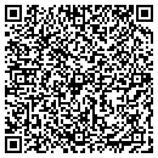 QR-код с контактной информацией организации МИЛКО, ЗАО