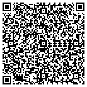 QR-код с контактной информацией организации ТАИСКОМ ТОО