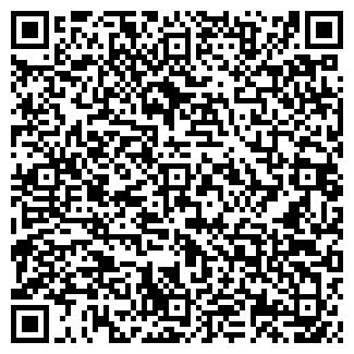 QR-код с контактной информацией организации ПИЩЕВИК-2, ООО