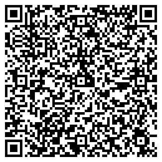QR-код с контактной информацией организации ОАО БЫЛЬЦИНСКОЕ