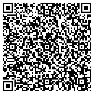 QR-код с контактной информацией организации ОАО НАБЕРЕЖНОЕ