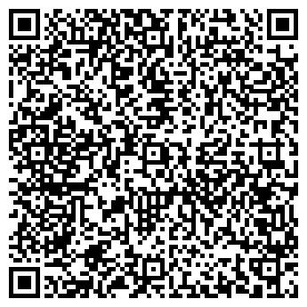 QR-код с контактной информацией организации ДМИТРОВСКОЕ ТОРФОПРЕДПРИЯТИЕ