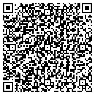 QR-код с контактной информацией организации КОЛХОЗ 9 ЯНВАРЯ