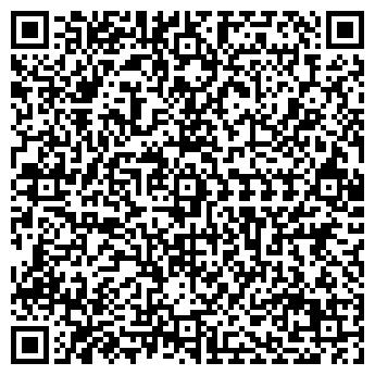 QR-код с контактной информацией организации ТАЛАП ГАЗЕТА