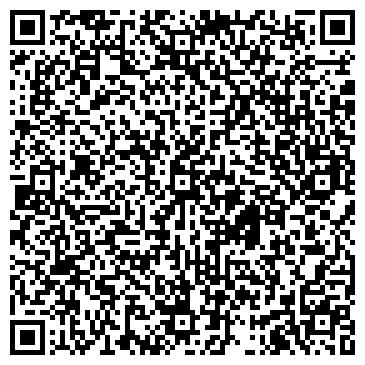 QR-код с контактной информацией организации ТАНТАЛ ТОО УРАЛЬСКИЙ ФИЛИАЛ