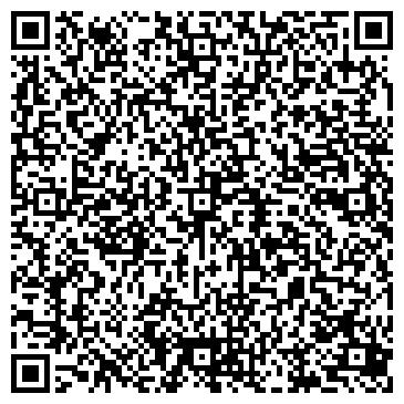 QR-код с контактной информацией организации ТОРОПЕЦКИЙ РЕМОНТНО-МЕХАНИЧЕСКИЙ ЗАВОД