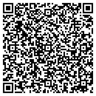 QR-код с контактной информацией организации ЗАО РЕЧАНЕ
