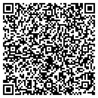 QR-код с контактной информацией организации ТОРОПЕЦКИЙ ЛЕСПРОМХОЗ