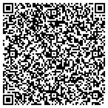 QR-код с контактной информацией организации ТЕЛЕНЕТ СЕРВИС ОФИС СОТОВОЙ СВЯЗИ
