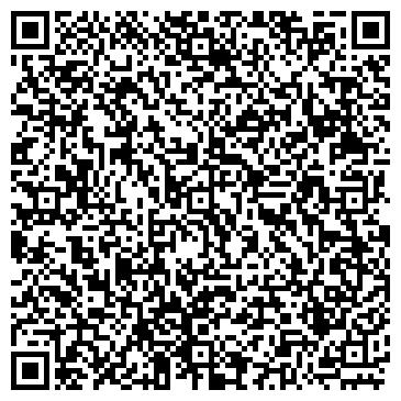 QR-код с контактной информацией организации ПРОИЗВОДСТВЕННЫЙ СЕЛЬХОЗКООПЕРАТИВ ВОЛОКСКИЙ