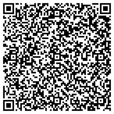 QR-код с контактной информацией организации ПРОИЗВОДСТВЕННЫЙ СЕЛЬХОЗКООПЕРАТИВ ПОЖИНСКИЙ