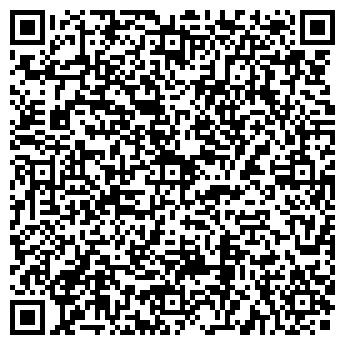 QR-код с контактной информацией организации ПРОИЗВОДСТВЕННЫЙ СЕЛЬХОЗКООПЕРАТИВ ВЫСОКОЕ