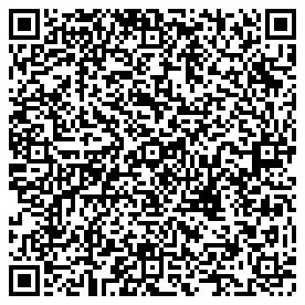 QR-код с контактной информацией организации ПРОИЗВОДСТВЕННЫЙ СЕЛЬХОЗКООПЕРАТИВ КУНЬЯ