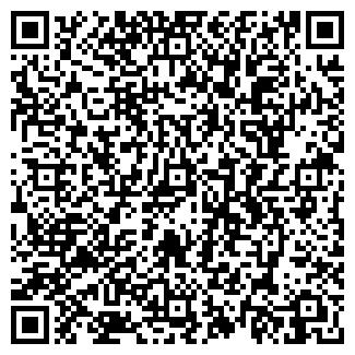 QR-код с контактной информацией организации СБ РФ № 5644