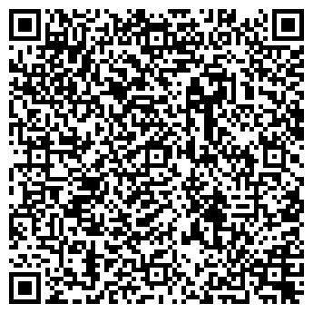 QR-код с контактной информацией организации ПЕННОВСКАЯ ВРАЧЕБНАЯ АМБУЛАТОРИЯ
