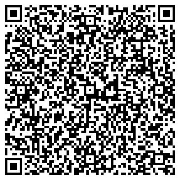 QR-код с контактной информацией организации КОЛЫЧЕВСКОЕ АГРОПРОМЫШЛЕННОЕ ПРЕДПРИЯТИЕ