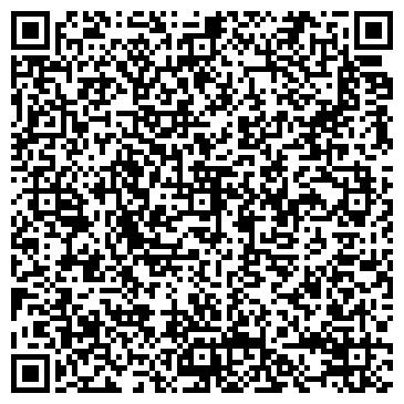 QR-код с контактной информацией организации ТРУБЧЕВСКИЙ СЕЛЬСКИЙ ЛЕСХОЗ