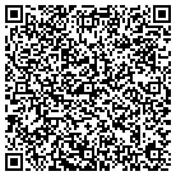 QR-код с контактной информацией организации ТРУБЧЕВСКОЕ СМУ