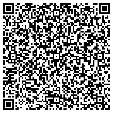 QR-код с контактной информацией организации ТЕМИРБАНК АО ФИЛИАЛ В Г. УРАЛЬСК