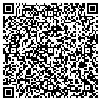QR-код с контактной информацией организации ЛЮКС, ГОСТИНИЦА, ОАО