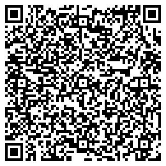 QR-код с контактной информацией организации ПРИВАЛ ПУТНИКА