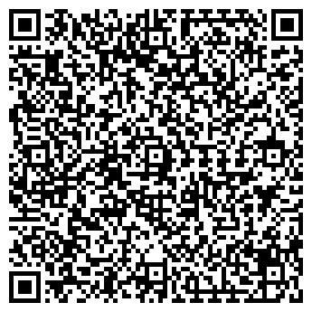 QR-код с контактной информацией организации ТЕМРАТ ОАО