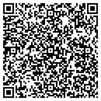 QR-код с контактной информацией организации НАДЕЖДА ПЛЮС