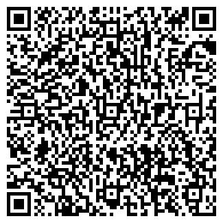 QR-код с контактной информацией организации ХИМСНАБ