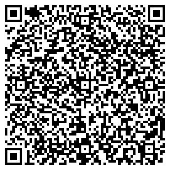 QR-код с контактной информацией организации АВТОСЕРВИС АВТОЗВУК, СИГНАЛИЗАЦИИ
