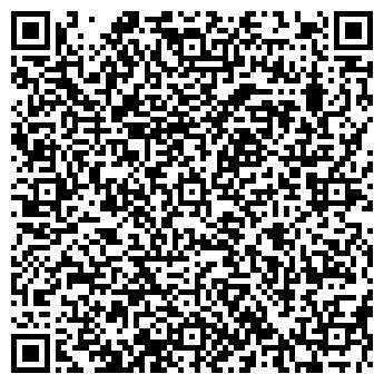 QR-код с контактной информацией организации ТЕПЛОИЗОЛЯЦИЯ ТОО