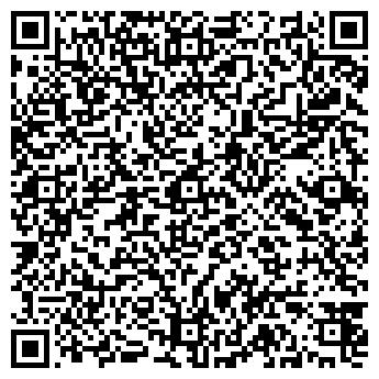 QR-код с контактной информацией организации 71 ЦЕХ