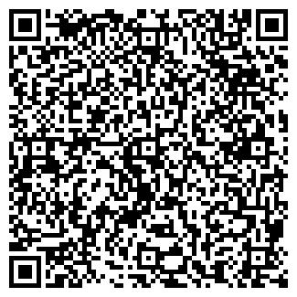QR-код с контактной информацией организации ТРИБУН