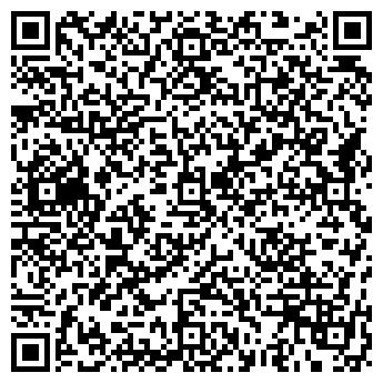 QR-код с контактной информацией организации ТЕРИ-ИМПЕКС ТОО