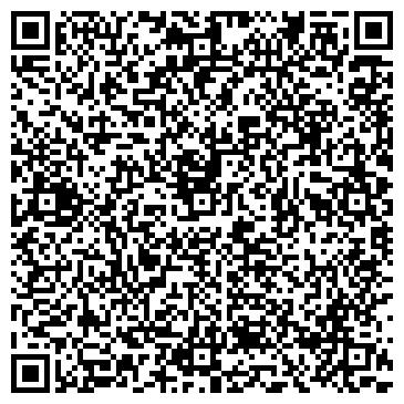 QR-код с контактной информацией организации ЭДЕМ ЦЕНТР КРАСОТЫ И ЗДОРОВЬЯ
